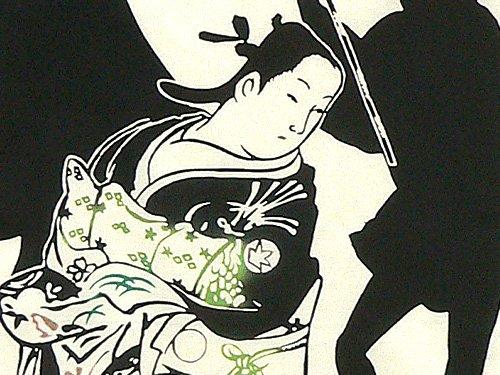 【 戸田屋商店 梨園染 】 注染 手ぬぐい 吉原 界隈 浮世絵 名品集 「 高尾 太夫 」
