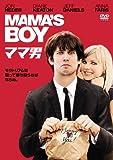 ママ男 [DVD]