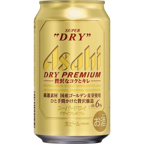 アサヒ スーパードライ  ドライプレミアム 350ml缶×24本