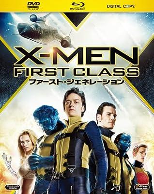 X-MEN:ファースト・ジェネレーション 2枚組ブルーレイ&DVD&デジタルコピー