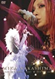 中島美嘉 DVD 「MIKA NAKASHIMA CONCERT TOUR 2007 YES MY JOY」