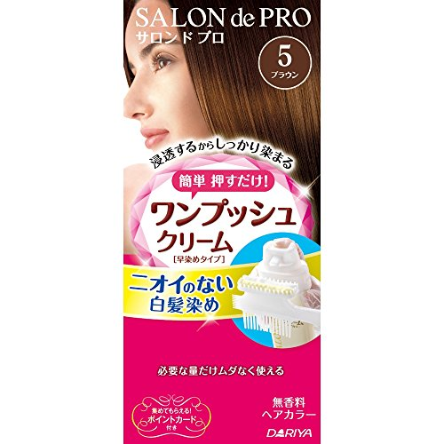 SALON-DE-PRO-One-Push-Cream-Hair-Color-No-5-Brown-75-Gram