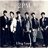 Ultra Lover(初回生産限定盤B)
