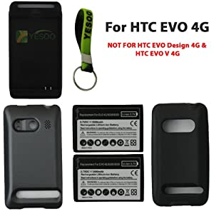 HTC Evo 4G Extended Battery 3500mAh (2Pcs)+ Battery Cover + External Replacement Battery Charger + Extended Battery Silicone Case (Black) + Exclusive Black And Green Color Key Chain Kit