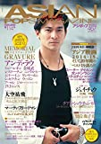 ASIAN POPS MAGAZINE 114号