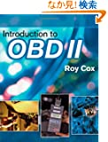 Introduction To OBD II