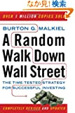 Random Walk Down Wall Street: The Time-Tested Strategy for Successful Investing