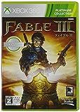 Fable III [Xbox 360 �v���`�i�R���N�V���� 2013/10/03]