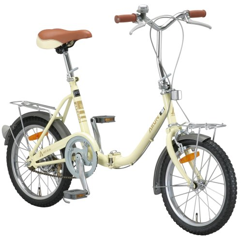 ARUN(アラン) 16インチ 折りたたみ自転車 [前後キャリア標準装備] アイボリー KY-16A