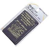 フレネルレンズ名刺サイズ黒  ML-1N