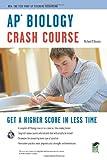 AP Biology Crash Course (Advanced Placement (AP) Crash Course) (0738606626) by D'Alessio, Michael