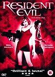 Resident Evil [DVD]