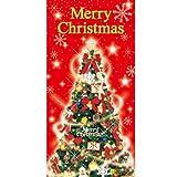 【クリスマス装飾デコレーション】クリスマスドリーム タペストリー(1個)  / お楽しみグッズ(紙風船)付きセット [おもちゃ&ホビー]