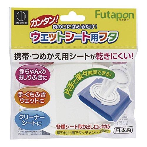 フタポン A/白