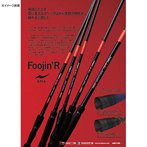 アピア(APIA) 風神 R(Foojin'R) ウォールマジック B70ML スピニングロッドの商品画像