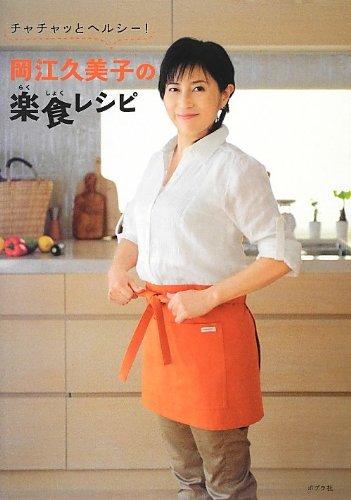 岡江久美子の画像 p1_25