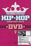ワッツ・アップ? ヒップホップ・グレイテスト・ヒッツ DVD5