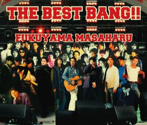 THE BEST BANG!!(スペシャルタオル付)(初回限定盤) [Limited Edition, Best of] / 福山雅治 (CD - 2010)
