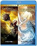 【初回限定生産】タイタンの戦い/タイタンの戦い(1981) Bl...[Blu-ray/ブルーレイ]