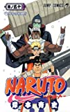 NARUTO 50 ()