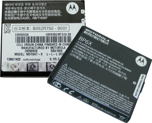 Motorola  DROID and DROID II 1300mah Standard Battery