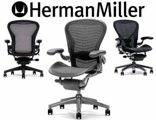 Aeron Chair Sizes 1225