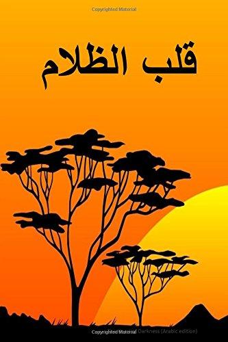 heart-of-darkness-arabic-edition