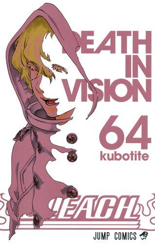 BLEACH―ブリーチ― 64 (ジャンプコミックス)