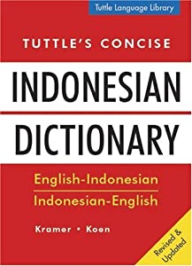 English-Indonesian Indonesian-English Dictionary