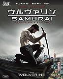 ウルヴァリン: SAMURAI