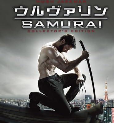 ウルヴァリン:SAMURAI 4枚組コレクターズ・エディション (初回生産限定) [Blu-ray]
