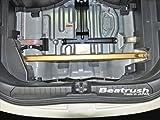 Beatrush(ビートラッシュ) トランクバー ホンダ CR-Z [ZF1] 【S84420PB-RT】