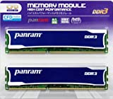 CFD-Panram デスクトップ用 DDR3 2133 Long-DIMM 4GB 2枚組 CL10 W3U2133HPS-4G