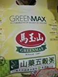 Greenmax - Yam & Multi Grains Cereal (Pack of 1)