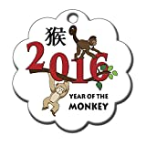 Chinese New Year Ornament - 2016 Year of the Monkey