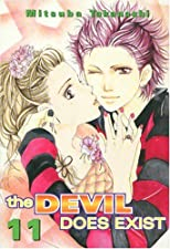 Devil Does Exist, The: Volume 11 (Devil Does Exist)