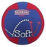 Tachikara Soft-V Fabric Volleyball