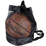 [Mast coat] バスケットボールケース CG-8B