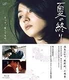 夏の終り [Blu-ray]