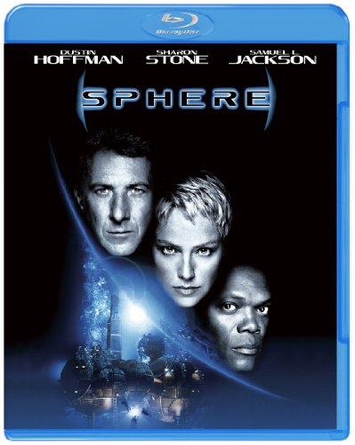 スフィア [Blu-ray]