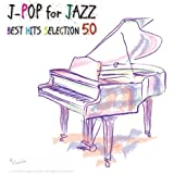 J-POP for JAZZ Piano&Lounge BEST HITS SELECTION 50