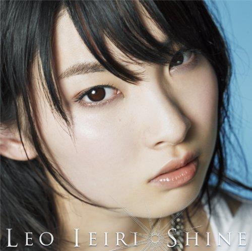 Shine(初回限定盤)