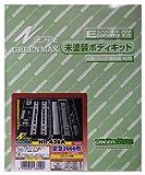 Nゲージ 436A 京浜急行2000形4輌セット (未塗装車体キット)