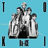 TOKI (初回限定盤)(DVD付)