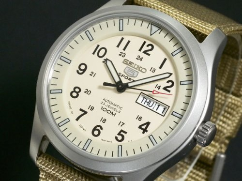 Seiko 5 Sports Desert Military Automatic Gents SNZG07J1
