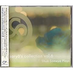 saryo�es collection vol.6 Shun Someya Plays