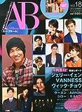 A-Bloom (エー・ブルーム) Vol.18 2013 SUMMER