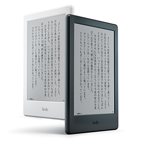 【Kindle年末感謝セール】プライム会員は最大61%オフ「Kindle」「Kindle Paperwhite」Kindleは3,480円に(12月30日まで)