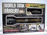 1/144 WORRLD TANK MUSEUM IRC WR-03 ティーガーⅡ ポルシェ型重戦車 第503重戦車大隊