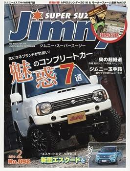 ジムニーSUPER SUZY 2016年 02 月号 [雑誌]